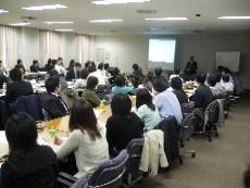 e-LearningConference2005 Winterの様子