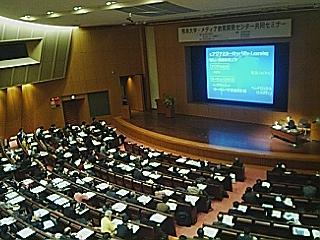 熊本大学・メディア教育開発センター共同セミナーの様子