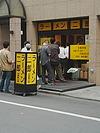 050430_jiro