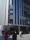akiba_ekimae_plaza