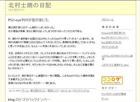 img/blog2